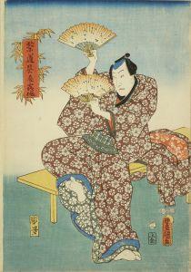豊国三代/茶道具屋鶴作のサムネール