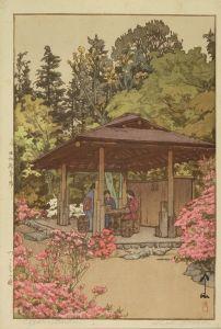 吉田博/つつじの庭 自摺のサムネール