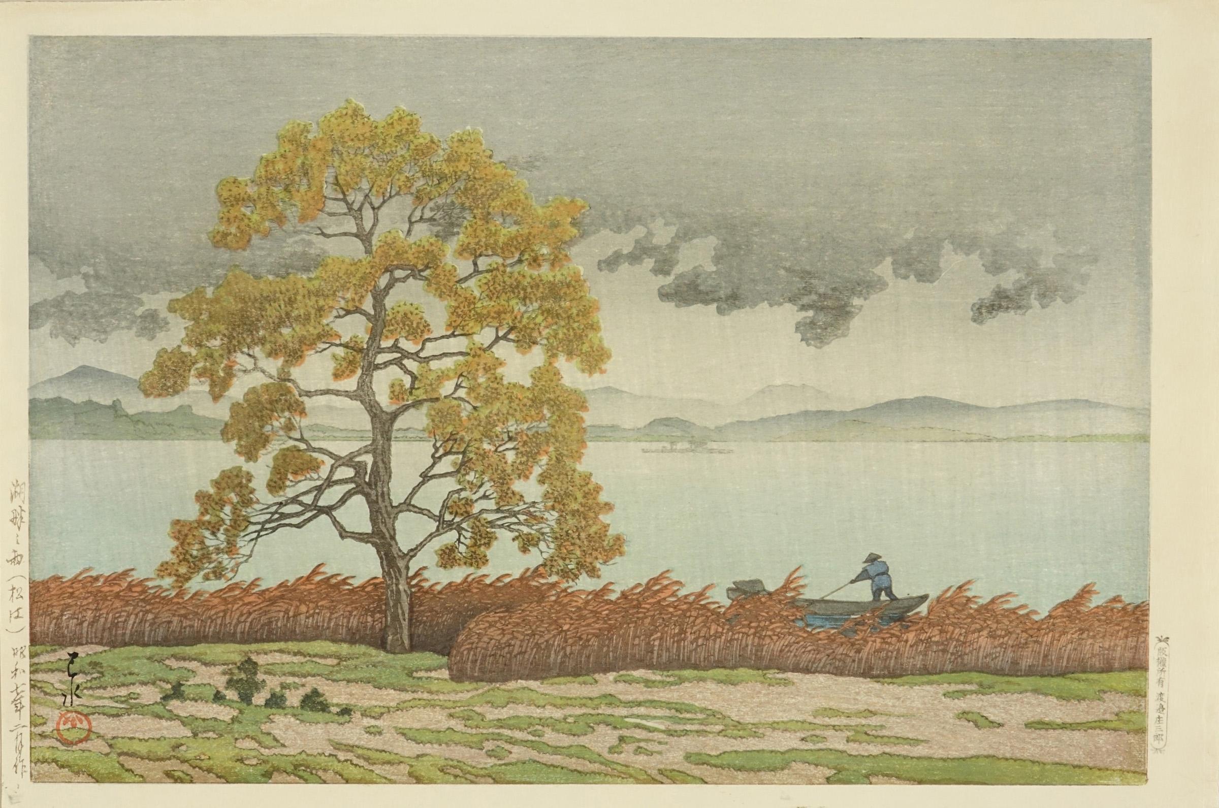 KAWASE HASUI <i>Kohan no ame, Matsue</i> (Rain on a lakeside in Matsue)