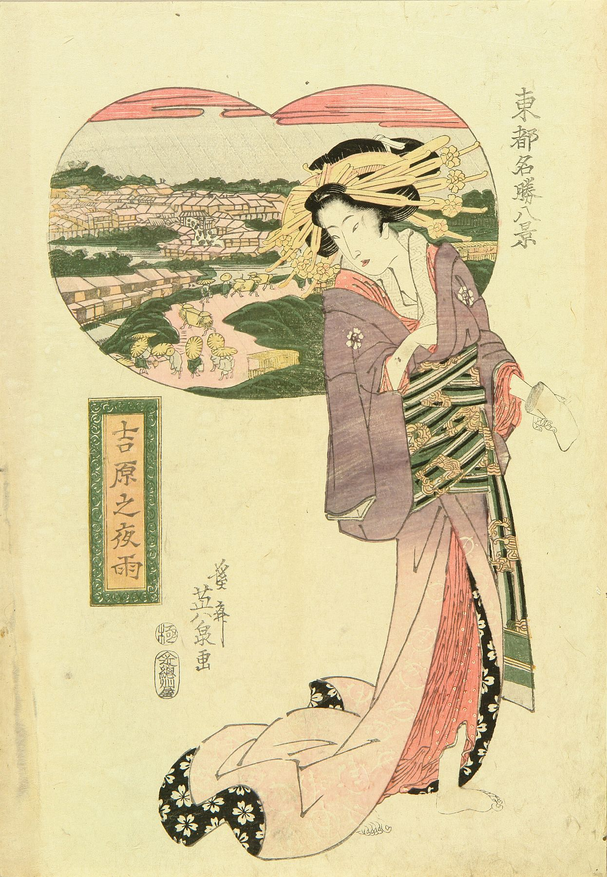 EISEN A full-length portrait of a courtesan, titled <i>Yoshiwara no yau</i> (Night rain at Yoshiwara), from <i>Edo meisho hakkei</i> (Eight famous views of Edo)