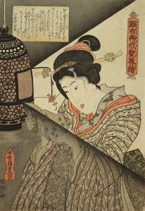 豊国三代/難有御代ノ賀界絵のサムネール