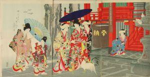 周延/徳川時代貴婦人之図 浅草詣のサムネール