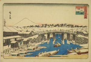 広重/江戸名所三ツ之眺 日本橋雪晴のサムネール
