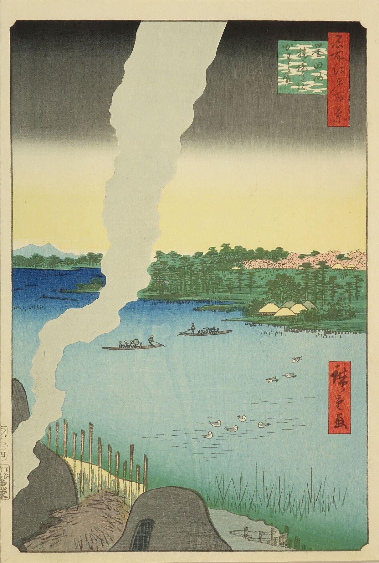 HIROSHIGE <i>Sumidagawa, Hashiba no watashi, kawaragama</i> (Hashiba Ferry and roof tile kilns at Sumida River), from <i>Meisho Edo hyakkei</i> (One hundred views of famous places of Edo)