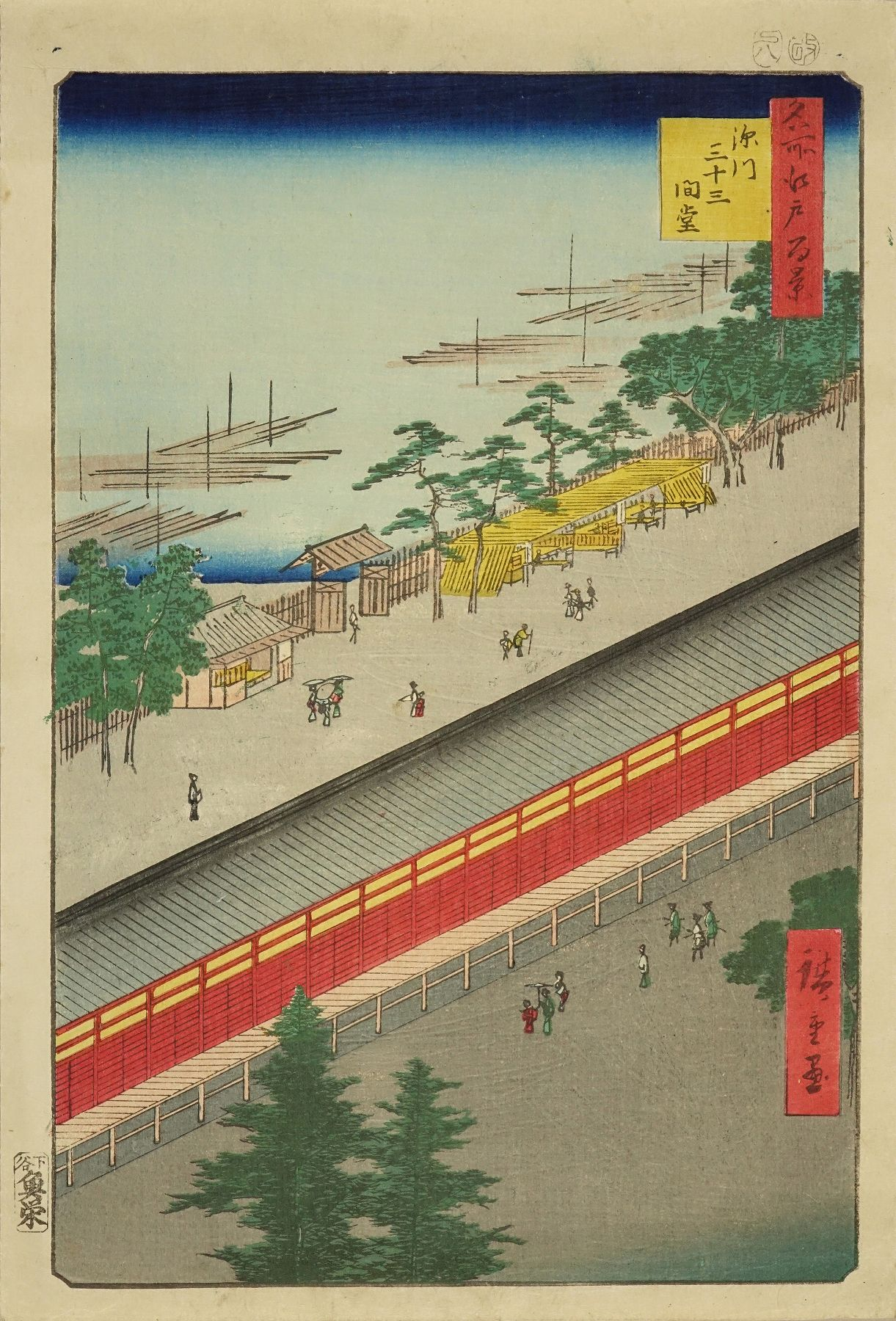 HIROSHIGE Sanjusangen Hall, Fukagawa, from <i>Meisho Edo hyakkei</i> (One hundred views of famous places of Edo)