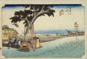 広重/東海道五十三次之内 袋井 出茶屋ノ図のサムネール