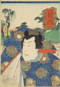 豊国三代/東海道五十三次之内 池鯉鮒 業平のサムネール