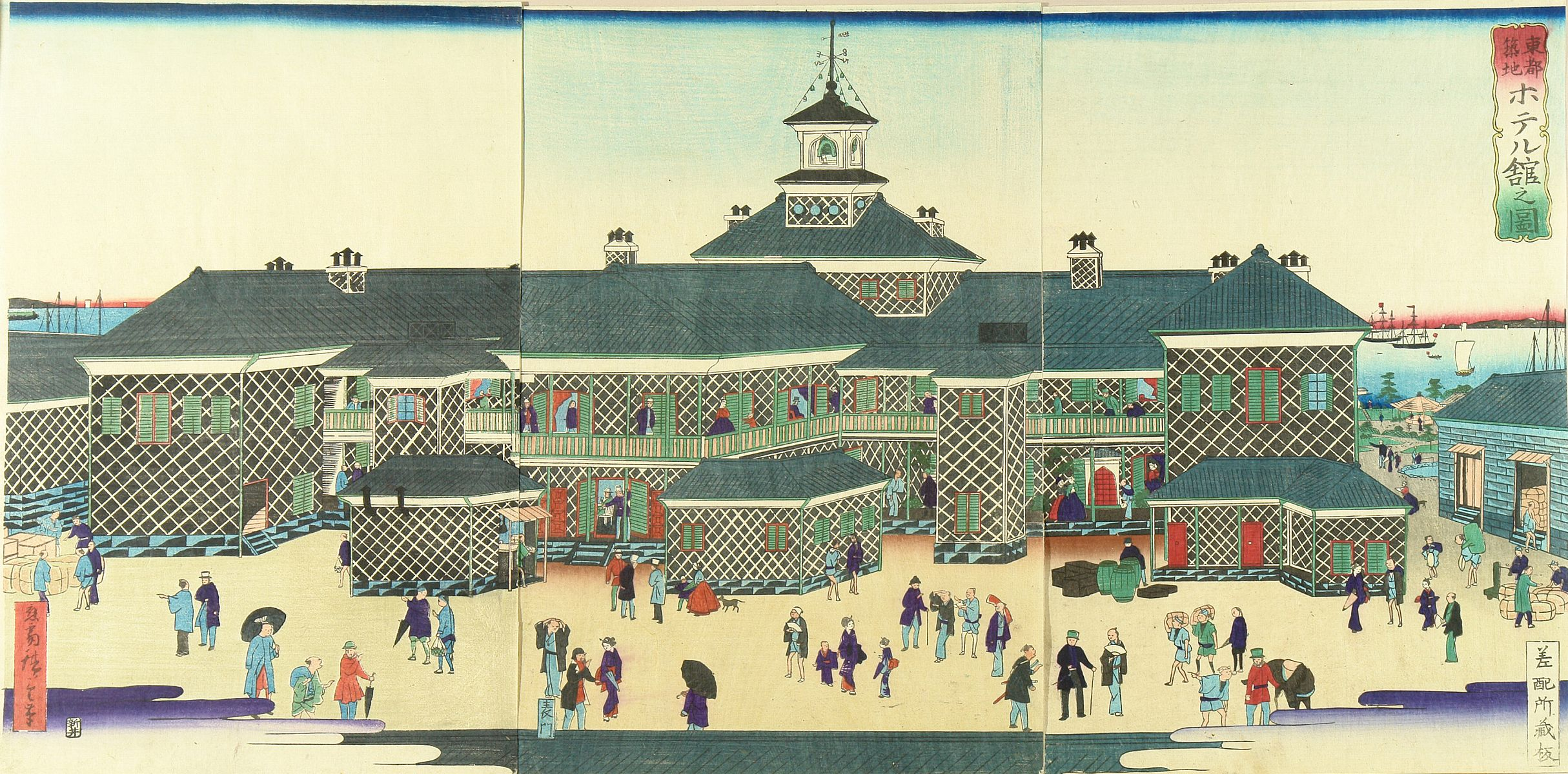 HIROSHIGE III <i>Toto Tsukiji hoterukan no zu</i> (View of the hotel at Tsukiji, the eastern capital), triptych