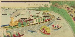 芳年/高縄鉄道之図のサムネール