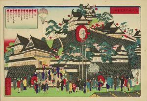 貞信/岡山城内博覧会略図のサムネール