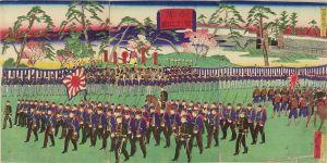 広重三代/各隊整列之図 吹上御庭内釣橋遠景のサムネール