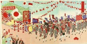 幾英/奠都三十年祝賀祭之図のサムネール