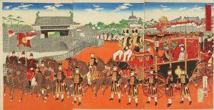 国利/大日本帝国銀婚式 青山御幸之図のサムネール