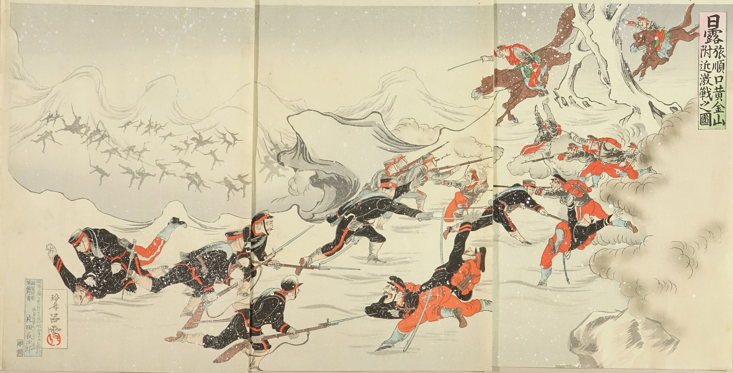ROSETSU A scene of Japan-Russo war, snowflakes sprinkled with <i>gofun</i> powder, triptych