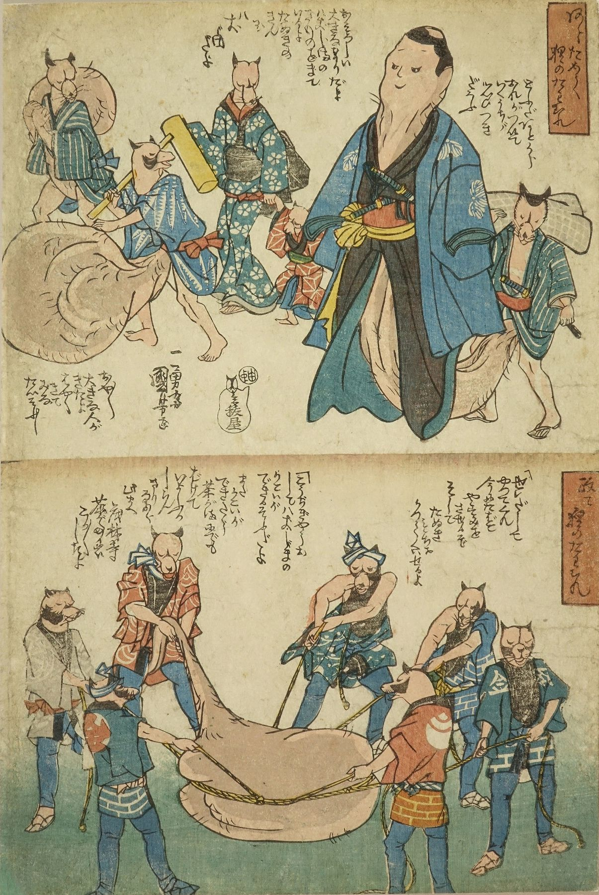 KUNIYOSHI Budgers playing with their scrotum