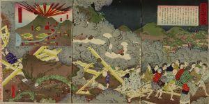 土佐光/磐梯山噴火の図のサムネール