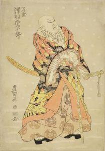 豊国/澤村宗十郎 清盛のサムネール