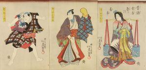 豊国三代/昔語桑名祭りの旧事のサムネール