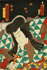 豊国三代/豊国漫画図絵 蛇丸のサムネール