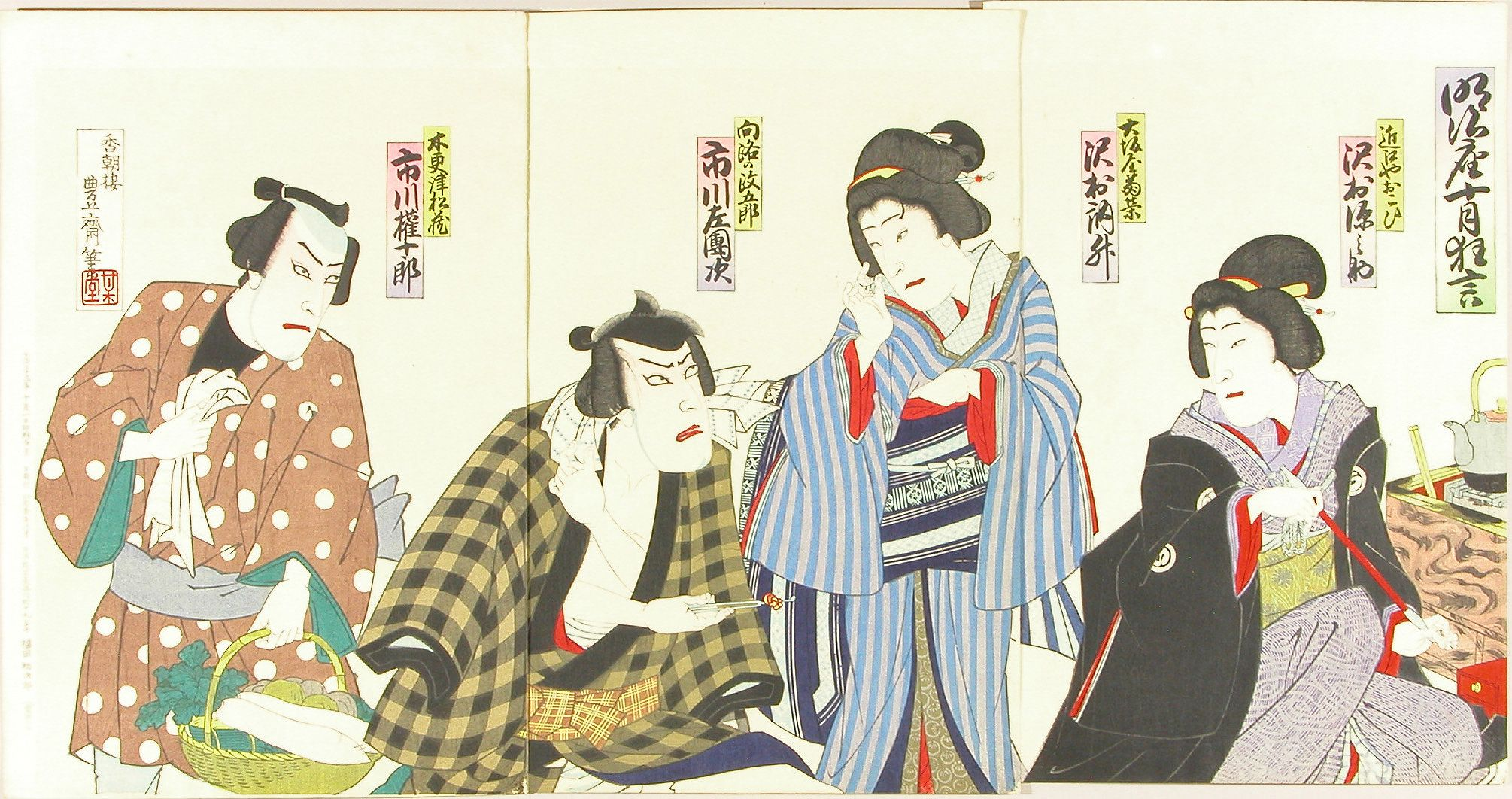 HOSAI Actors in the play <i>Izu miyage Keio kibun</i>, triptych
