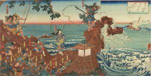国芳/鎮西八郎為朝伊豆の大島にて 討手之兵船を射るの図のサムネール