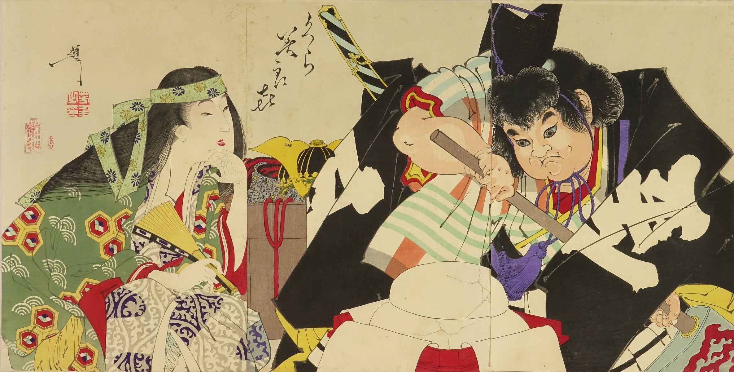 YOSHITOSHI Kintaro cracking <i>kagamimochi</i>, titled <i>Kura biraki</i>, triptych