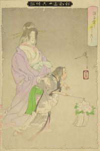 芳年/新形三十六怪撰 保多舞とうろうのサムネール