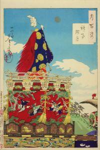 芳年/月百姿 神事残月 旧山王祭のサムネール