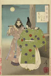 芳年/月百姿 朱雀門の月 博雅三位のサムネール
