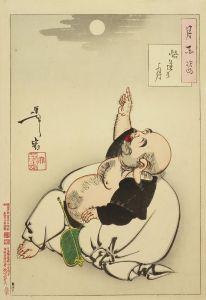 芳年/月百姿 悟道の月のサムネール
