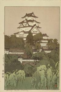 吉田博/姫路城 自摺のサムネール
