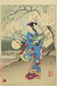 芳年/月百姿 桜さくすみたの川に 水木辰の助のサムネール