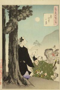 芳年/月百姿 花山寺の月のサムネール
