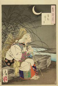 芳年/月百姿 卒都婆の月のサムネール