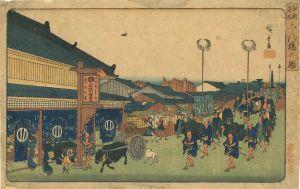 広重/江都名所 志ん橋の図のサムネール