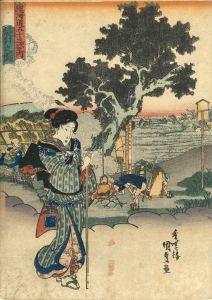 国貞/東海道五十三次之内 袋井之図のサムネール