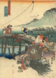 国貞/東海道五十三次之内 掛川之図のサムネール