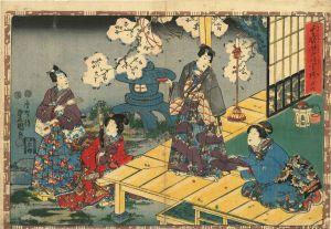 豊国三代/其姿紫の写絵 29 行幸のサムネール