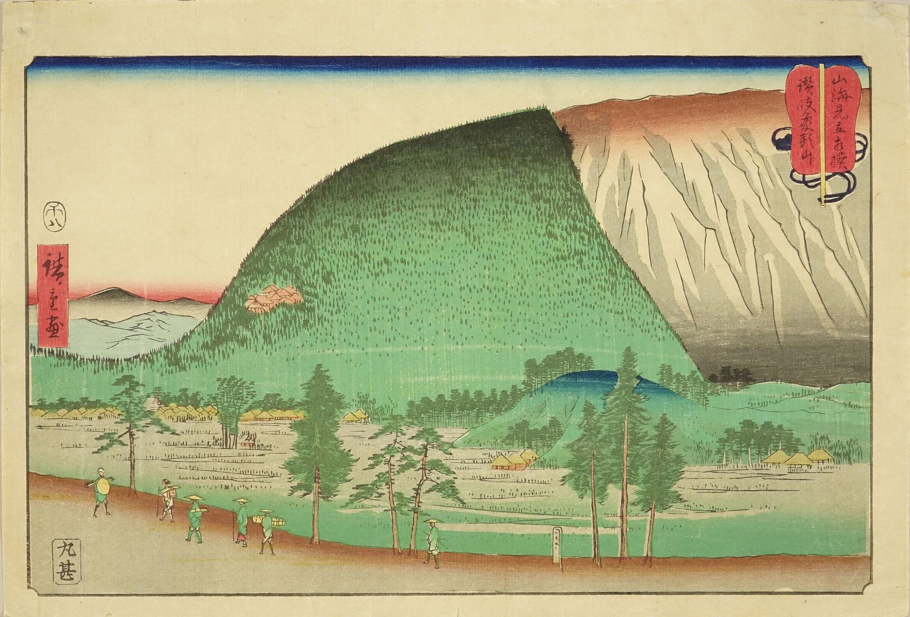 HIROSHIGE Zozusan (Elephant head mountain), Sanuki Province, from <i>Sankai mitate zumo</i> (Parody sumo match of mountain and sea)