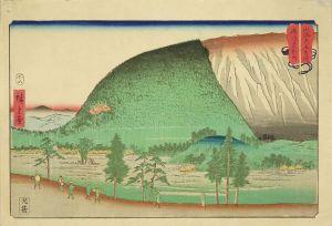 広重/山海見立相撲 讃岐象頭山のサムネール