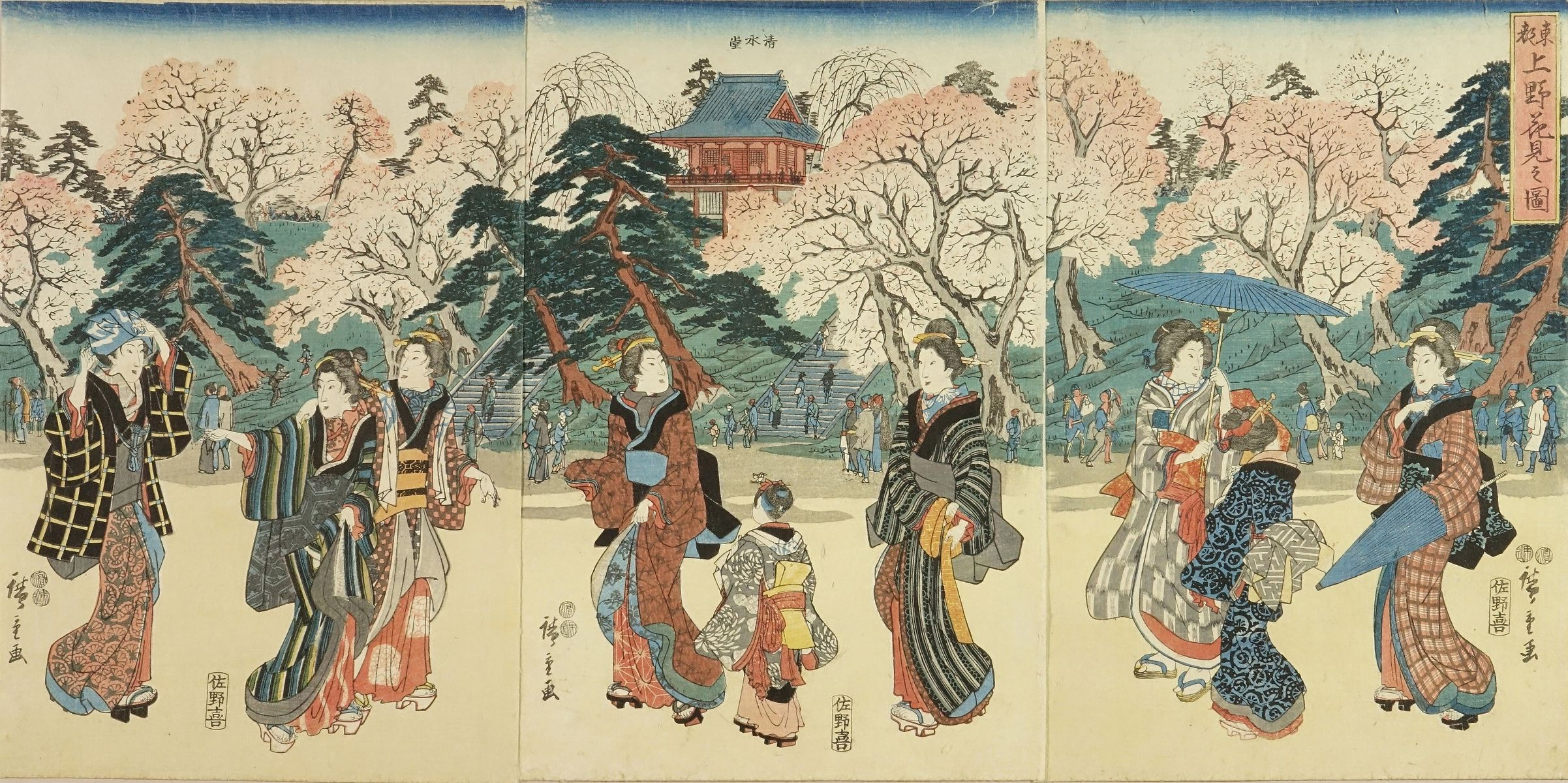 HIROSHIGE Flower viewing at Ueno, the eastern capital, triptych