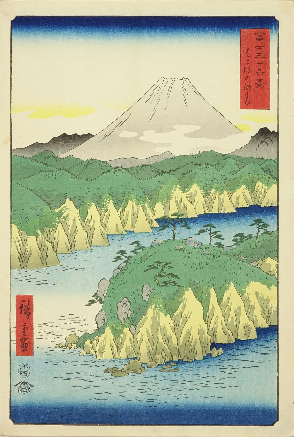 HIROSHIGE The lake of Hakone, from <i>Fuji sanjurokkei</i> (Thirty-six views of Mount Fuji)