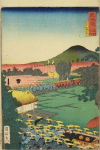 国福/東海道 (御上洛東海道) 石薬師 其二のサムネール