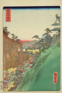 国貞二代/東海道 (御上洛東海道) 亀山のサムネール