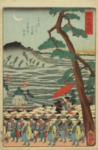 艶長/東海道之内 (御上洛東海道) 白鳥塚東雲の風景のサムネール
