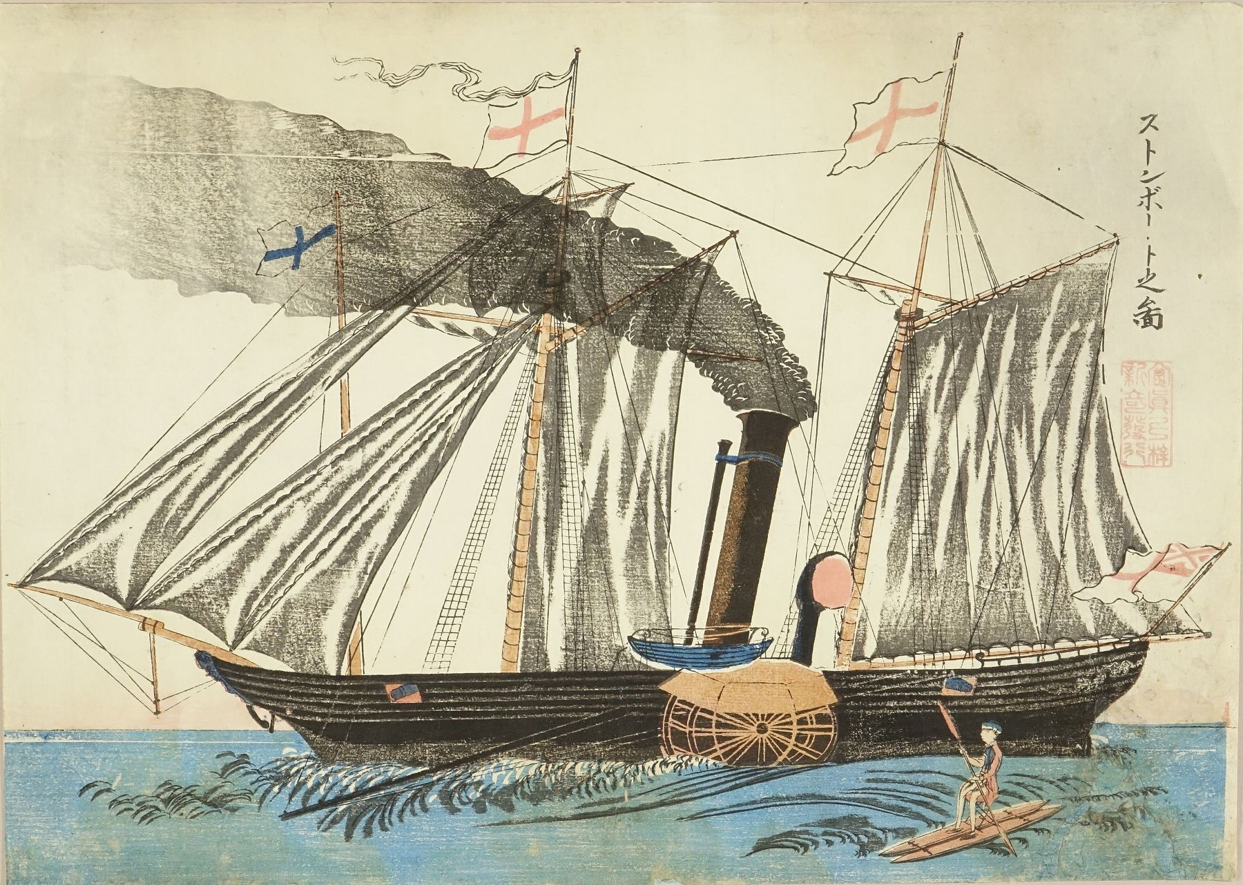 長崎版画 ストンボート之図