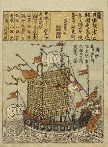 長崎版画/唐船之図のサムネール