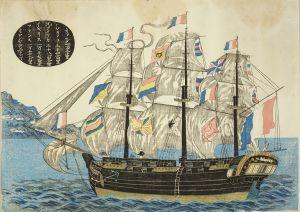 長崎版画/オランダ船のサムネール