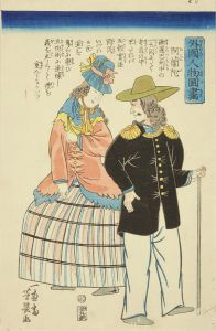 芳幾/外国人物図画 阿蘭陀のサムネール