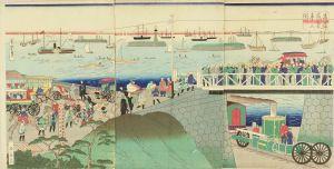 芳虎/高輪蒸気車之図のサムネール